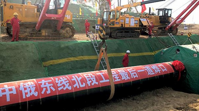 Çin'de doğalgaz fiyatları arttı